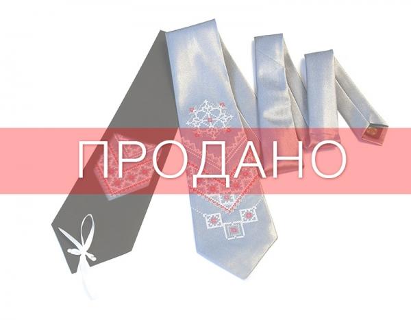 Галстук с вышивкой Свитогор