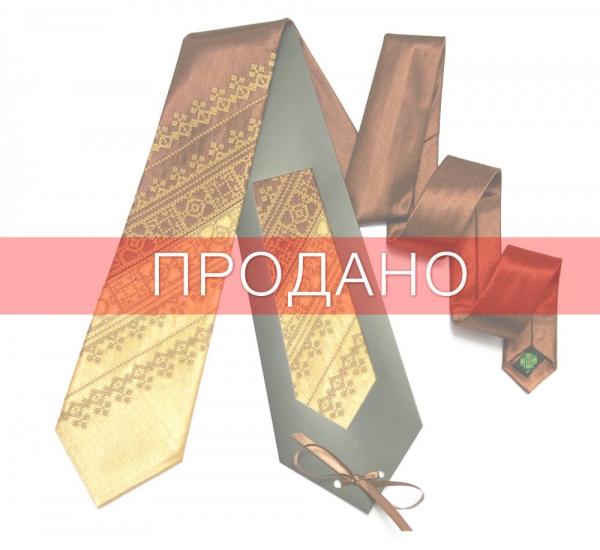 Галстук с вышивкой Коричнево-бежевый дуэт