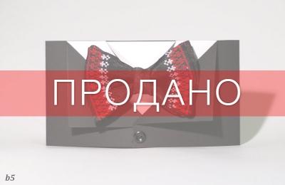 Вышитый галстук бабочка Ярош