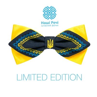 Желто-синяя фигурная бабочка с вышивкой. Ограниченная серия