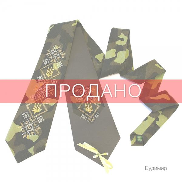 Галстук с вышивкой Будимир