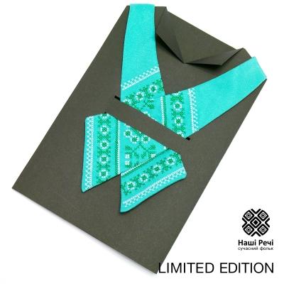 Мятный крест-галстук с вышивкой. Ограниченная серия