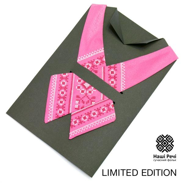 Розовый крест-галстук с вышивкой. Ограниченная серия