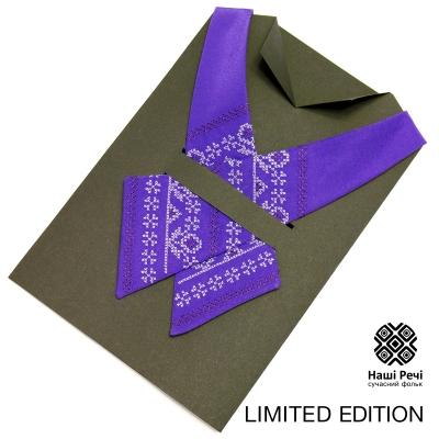 Фиолетовый крест-галстук с вышивкой. Ограниченная серия