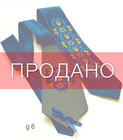 Галстук с вышивкой Слава