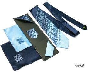 Мужской набор с платочками Голубий