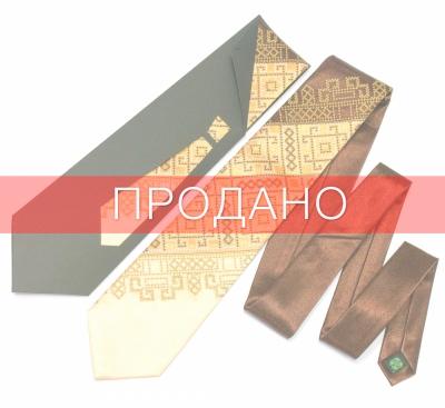 Галстук с вышивкой Каштановое Трио