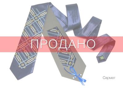 Галстук с вышивкой Сармат. Темно-синий