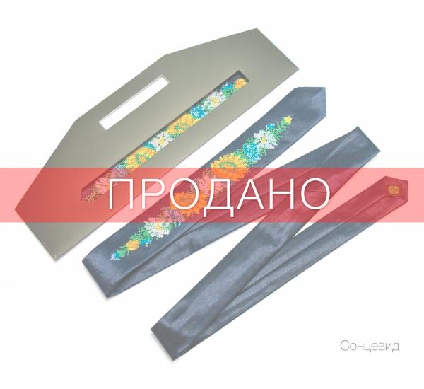 Узкий галстук с вышивкой Сонцевид