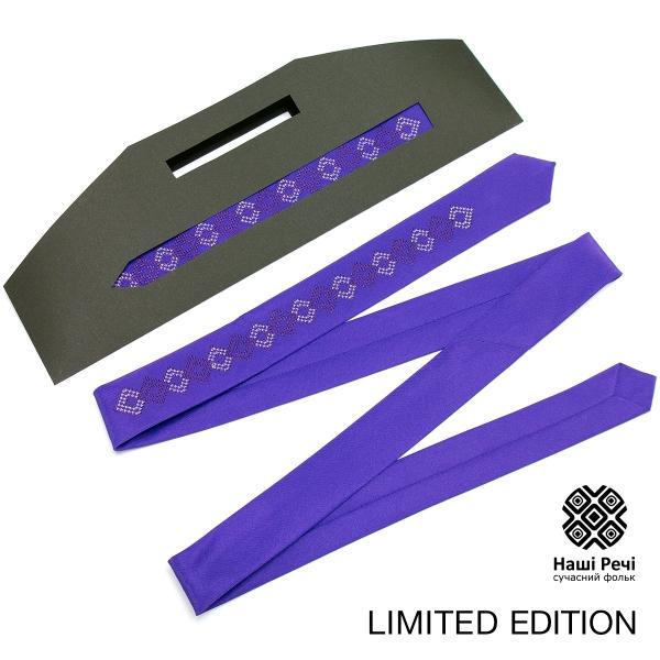 Фиолетовый тонкий галстук с вышивкой. Ограниченная серия