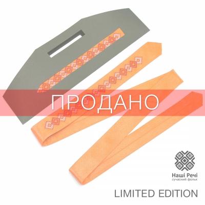 Оранжевый тонкий вышитый галстук. Ограниченная серия