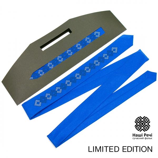 Синий тонкий галстук с вышивкой. Ограниченная серия