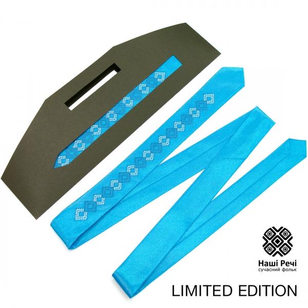 Голубой тонкий вышитый галстук. Ограниченная серия