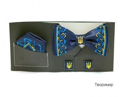 Вышитый набор с платком и запонками Творимир