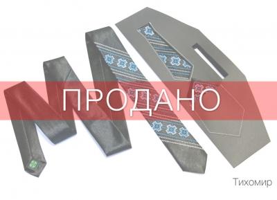 Мужской набор с платком Тихомир