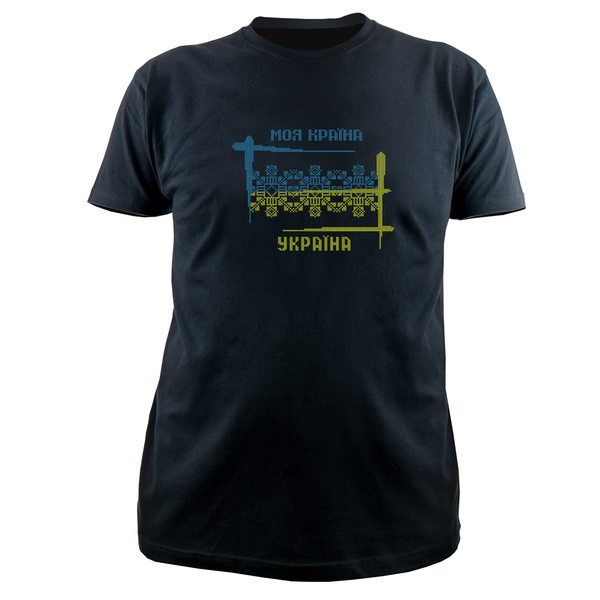 Вышитая футболка №17