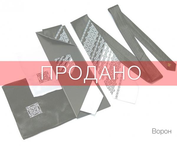 Мужской набор с платочками Ворон