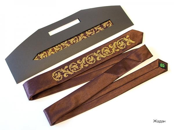 Узкий галстук с вышивкой Жадан